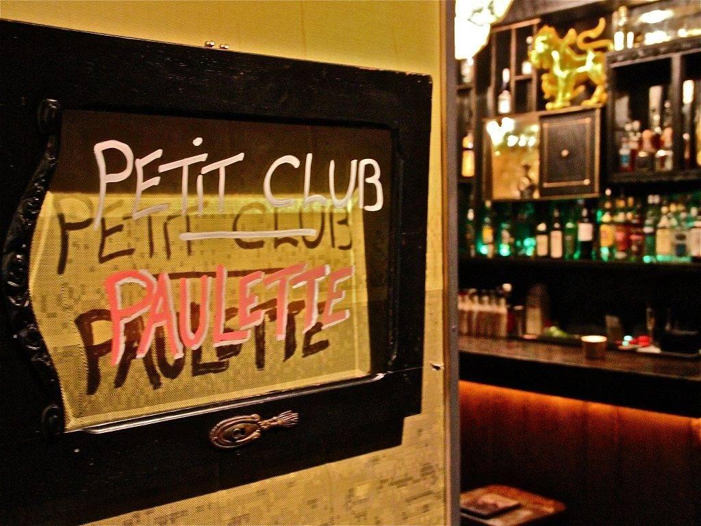 Le Petit Club